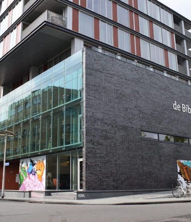ICT bibliotheek Hengelo & Oldenzaal